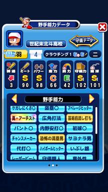 f:id:arimurasaji:20190412222110p:plain