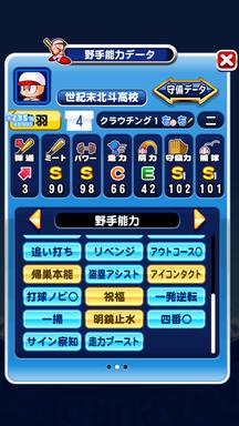 f:id:arimurasaji:20190412222113p:plain