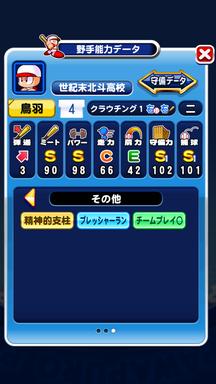 f:id:arimurasaji:20190412222115p:plain