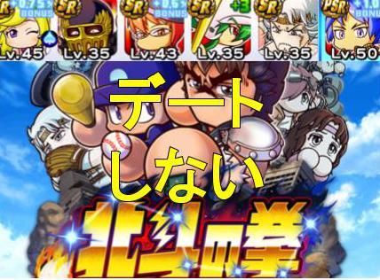 f:id:arimurasaji:20190412222337j:plain