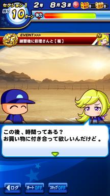 f:id:arimurasaji:20190413214553p:plain