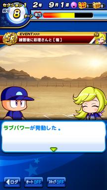 f:id:arimurasaji:20190413214604p:plain