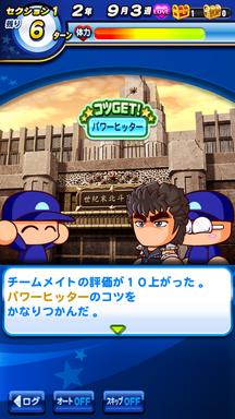 f:id:arimurasaji:20190413214614p:plain