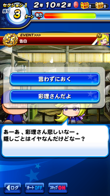 f:id:arimurasaji:20190413214636p:plain