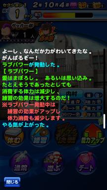 f:id:arimurasaji:20190413214647p:plain