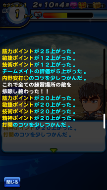 f:id:arimurasaji:20190413214658p:plain