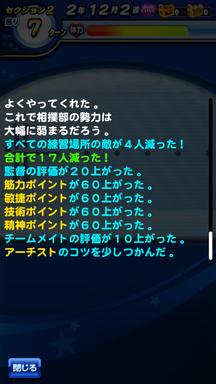 f:id:arimurasaji:20190413214733p:plain