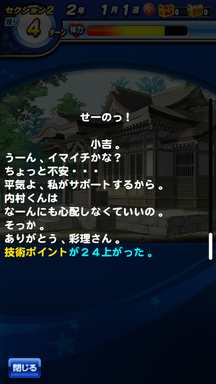 f:id:arimurasaji:20190413214744p:plain