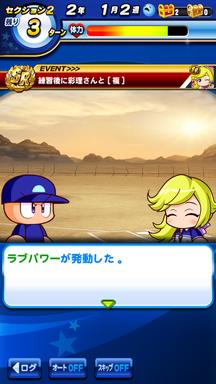 f:id:arimurasaji:20190413214755p:plain