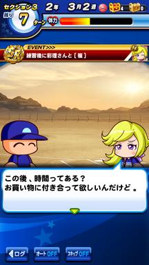 f:id:arimurasaji:20190413214844p:plain