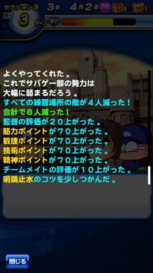 f:id:arimurasaji:20190413214907p:plain