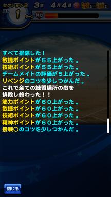 f:id:arimurasaji:20190413214918p:plain
