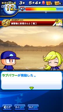f:id:arimurasaji:20190413214944p:plain