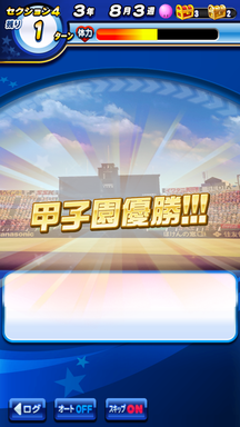 f:id:arimurasaji:20190413215016p:plain