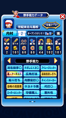 f:id:arimurasaji:20190413215034p:plain