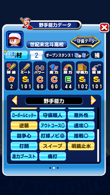 f:id:arimurasaji:20190413215037p:plain