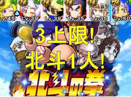 f:id:arimurasaji:20190413215348j:plain