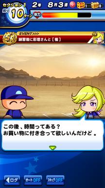 f:id:arimurasaji:20190414133759p:plain