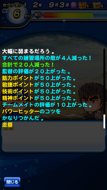 f:id:arimurasaji:20190414133830p:plain