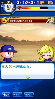 f:id:arimurasaji:20190414133854p:plain