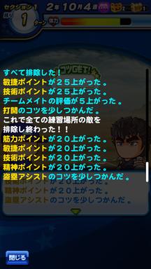 f:id:arimurasaji:20190414133924p:plain