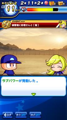 f:id:arimurasaji:20190414134002p:plain