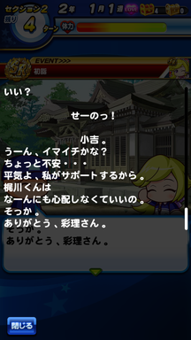 f:id:arimurasaji:20190414134035p:plain