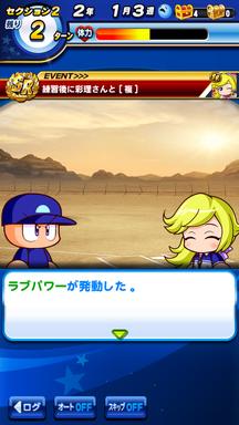 f:id:arimurasaji:20190414134047p:plain