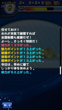f:id:arimurasaji:20190414134122p:plain