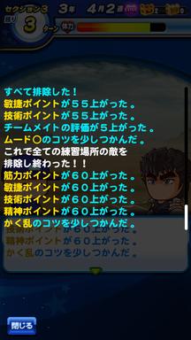 f:id:arimurasaji:20190414134207p:plain