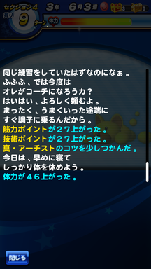 f:id:arimurasaji:20190414134306p:plain
