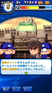 f:id:arimurasaji:20190414134341p:plain