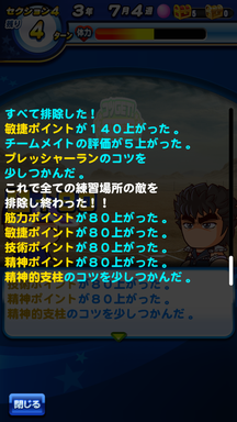f:id:arimurasaji:20190414134353p:plain