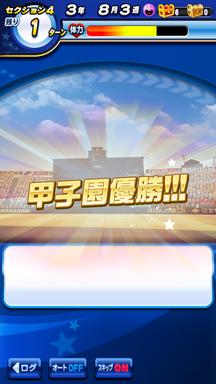 f:id:arimurasaji:20190414134405p:plain
