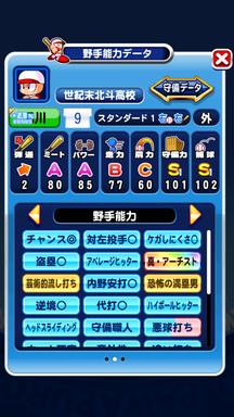 f:id:arimurasaji:20190414134435p:plain