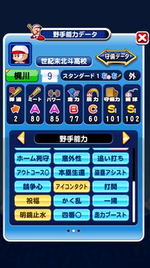 f:id:arimurasaji:20190414134438p:plain