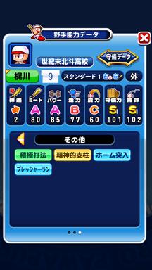 f:id:arimurasaji:20190414134441p:plain
