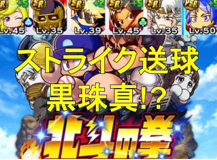 f:id:arimurasaji:20190414161240j:plain