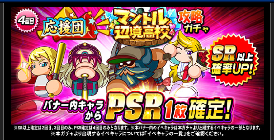 f:id:arimurasaji:20190416202842p:plain