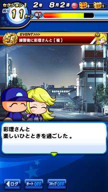 f:id:arimurasaji:20190417223211p:plain