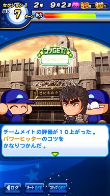 f:id:arimurasaji:20190417223238p:plain