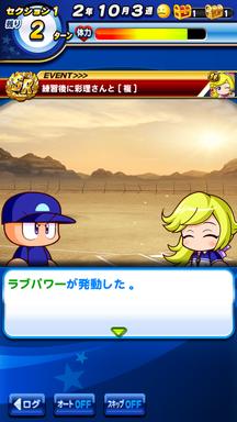 f:id:arimurasaji:20190417223310p:plain