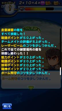 f:id:arimurasaji:20190417223323p:plain