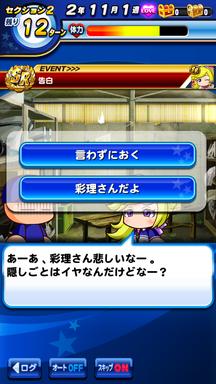 f:id:arimurasaji:20190417223341p:plain