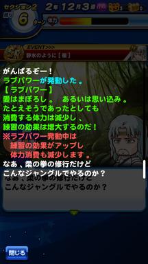 f:id:arimurasaji:20190417223401p:plain
