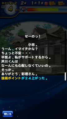 f:id:arimurasaji:20190417223422p:plain