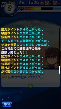 f:id:arimurasaji:20190417223439p:plain