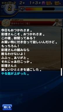 f:id:arimurasaji:20190417223442p:plain