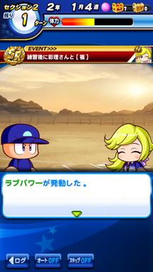 f:id:arimurasaji:20190417223459p:plain