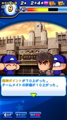 f:id:arimurasaji:20190417223520p:plain